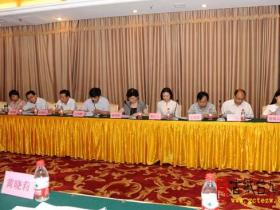 2016中国运河城市联盟枣庄峰会筹备会在台儿庄召开(图)