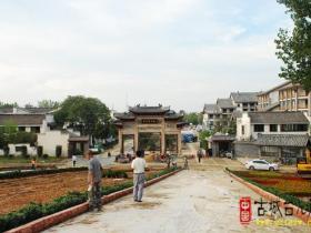 【读图】台儿庄运河北堤路(兴中路——东顺路)优化工程掠影(十)