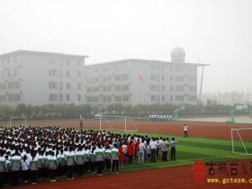 枣庄二中今晨隆重举行教师宣誓仪式(图)