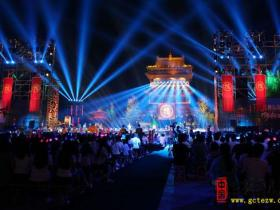 山西卫视《歌从黄河来》昨晚在台儿庄古城现场直播圆满成功