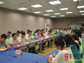 枣庄三十九中举行庆祝教师节暨新教师履职座谈会(图)