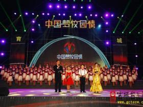 【读图时代】中国梦校园情——山东教育卫视昨晚走进台儿庄
