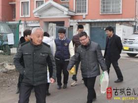 台儿庄区司法局开展春节前走访慰问贫困户活动(图)