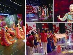 网聚正能量 赞美新枣庄——我市首届网络春晚直播激情上演(图)