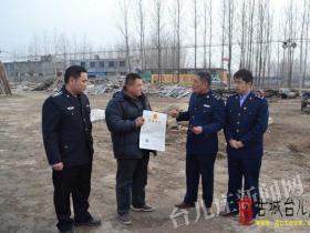 台儿庄区政务服务中心多措并举为春节返乡群众提供暖心服务(图)
