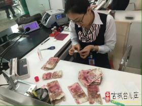 【图文】七千元埋地下三年几成废纸 台儿庄农商银行妙手回春分文不少