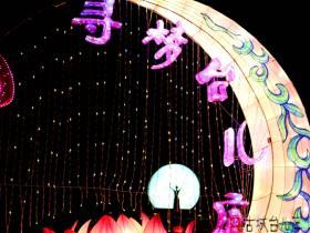 【图文】最美赏月地 | 中国山东台儿庄