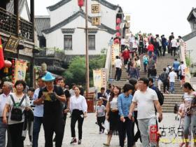 【图文】央视新闻微博:  还看今朝  hai看台儿庄古城