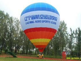 【图文】台儿庄古城:热气球今天正式升空 带您畅游古城 不一样的视觉感受
