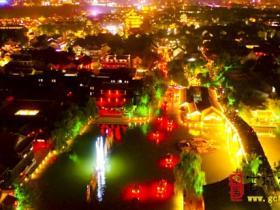 【图文】台儿庄古城:流光溢彩夜:古城美如画 水乡红似火