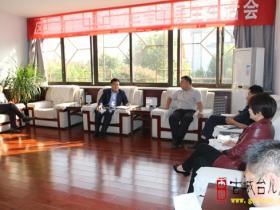 台儿庄区司法局党组班子召开2017年度专题民主生活会(图)