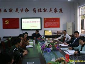 【图文】台儿庄区实验小学东校区召开年级主任座谈会