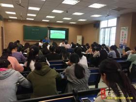 【图文】台儿庄区实验小学东校区召开新教师专题会议