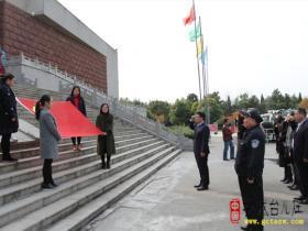 台儿庄区司法局党总支举行党员主题教育活动(图)