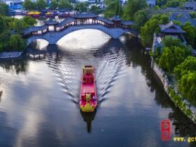 【图文】运河文化:台儿庄因河而生, 因城而传承