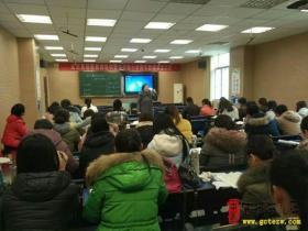 生态高效 提高教育质量-----全区英语新教师培训在实验小学东校区举行(图)