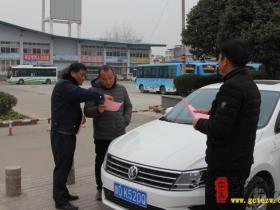【图文】台儿庄区开展出租汽车客运市场集中整治活动