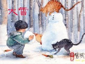 【图文】今日大雪!愿你被这世界温暖地爱着......
