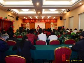 【图文】台儿庄大酒店隆重举行2016年度总结表彰大会