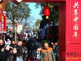 """【读图】""""齐鲁迎新春 红火过大年""""最有年味的地方——台儿庄古城(二)"""