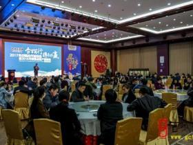 【图文】台首前行:2017年台儿庄古城战略合作洽谈会完美召开