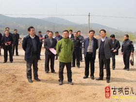 市森防指组织人员到台儿庄观摩指导森林防火工作(图)