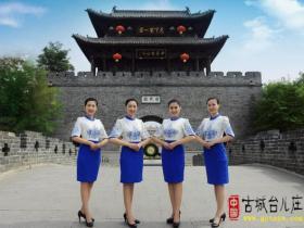 """【图文】台儿庄古城到底是怎样做到""""不让一个游客受委屈""""的"""