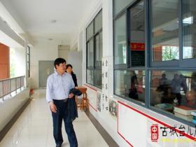 【图文】枣庄二中昨天召开基础年级家长会