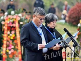 【图文】台儿庄大战胜利79周年 祭奠英烈昭示后人珍爱和平