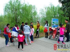 """【图文】台儿庄区政务服务中心:""""认领绿地  保护环境""""亲子爱绿护绿活动"""