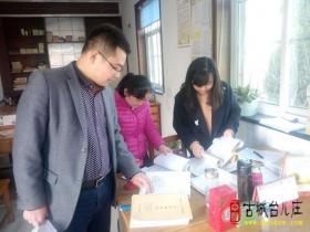 台儿庄区实验小学进行教学常规工作检查(图)