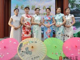 【读图】台儿庄旗袍协会参加中国旗袍文化节