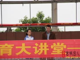枣庄二中进行高三年级高考30天宣誓活动并召开班级广播会(图)