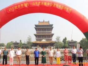 2017年武术齐鲁行-山东武术健身公益活动启动仪式在台儿庄古城举行 王晓丽出席(图)