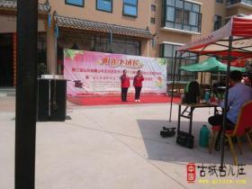 枣庄二中在第三届山东省青少年文化艺术节台儿庄地区海选中成绩优异(图)