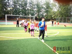 台儿庄区实验小学荣获区小学生校园足球联赛男女冠亚军(图)