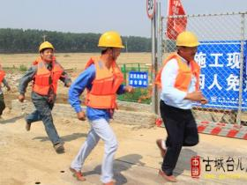 【图文】中铁四局市政公司台儿庄项目部开展落水淹溺事故应急演练