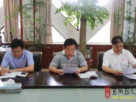 台儿庄区林业局今天召开支部党员大会(图)
