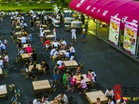 【图文】台儿庄古城祥和庄园首届伏羊节昨晚盛大开幕