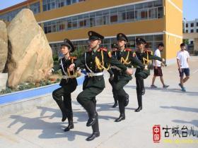 【图文】护我国旗、壮我国威——北京化工大学国旗护卫队与枣庄三十九中共建爱国主义教育基地