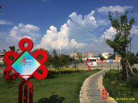 【读图】台儿庄区社会主义核心价值观主题广场美图4张 请欣赏