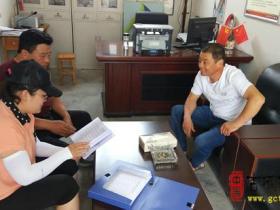 【图文】马兰屯司法所开展夏季走访社区矫正人员活动