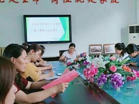 【图文】台儿庄区实验小学东校区召开新入职班主任培训会