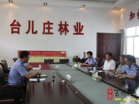 枣庄市森林公安局到台儿庄区督导检查森林防火和森林公安工作(图)