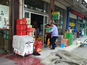 台儿庄区城市管理局发挥职能作用喜迎双节(图)