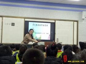 全区青年教师语文优质课评比在台儿庄区实验小学西校区举行(图)