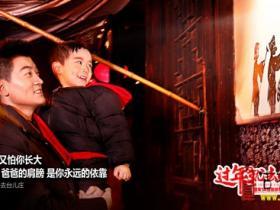 【图文】那些逝去的年味儿,在台儿庄古城找回来