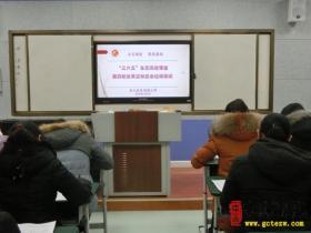 """台儿庄区实验小学开展""""三六五""""教学模式应知应会达标测试(图)"""