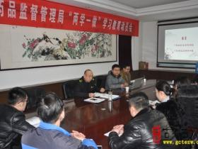 台儿庄区食药监局举办流通环节食品安全负责人培训班(图)