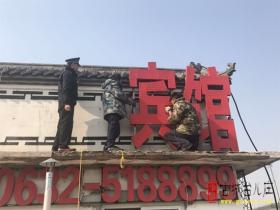 【图文】台儿庄区城市管理局启动门头牌匾提档升级工程